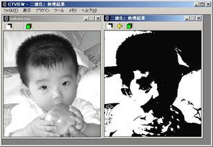 CTView_bin.jpg, SIZE:628x435(136.7KB)