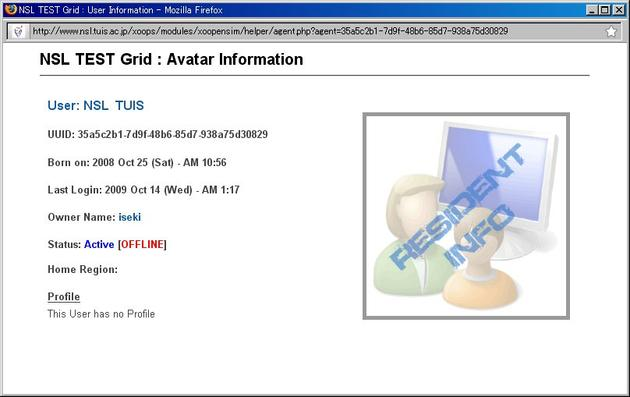 XoopenSim_AvatarInfo_e.jpg, SIZE:808x509(52.4KB)